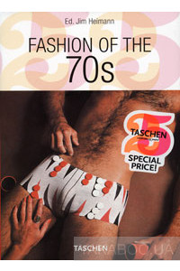 Фото - Fashion of the 70s