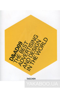 Фото - D&AD 2009: The Best Advertising and Design in the World