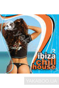 Фото - Сборник: Ibiza Chill House vol.2