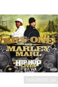 Фото - KRS-One and Marley Marl: Hip-Hop Lives