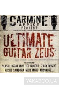 Фото - Carmine Appice Project: Ultimate Guitar Zeus