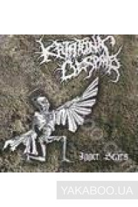 Фото - Katatonic Despair: Inner Scars