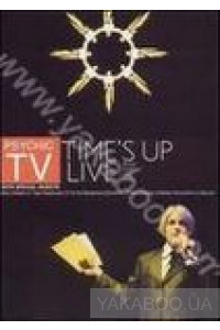 Фото - Psychic TV: Time's Up Live (DVD)