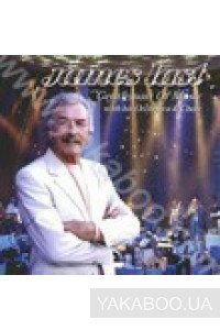Фото - James Last with His Orchestra & Choir: Gentleman of Music