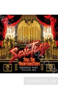 Фото - Savatage: Still the Orchestra Plays. Greatest Hits 1&2