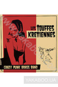 Фото - Les Touffes Kretiennes: Crazy Punk Brass Band