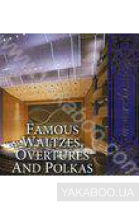 Фото - Forever Classic: Famous Waltzes, Ouvertures and Polkas