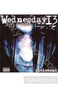Фото - Wednesday 13: Skeletons