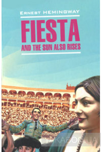Фото - Fiesta and the Sun also Rises