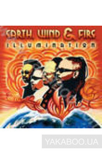 Фото - Earth, Wind & Fire: Illumination