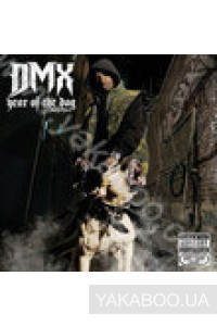 Фото - DMX: Year of the Dog...Again