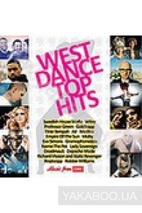Фото - Сборник: West Dance Top Hits