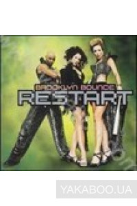 Фото - Brooklyn Bounce: Restart