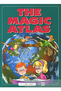Фото - The Magic Atlas