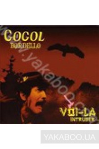 Фото - Gogol Bordello: Voi-La Intruder