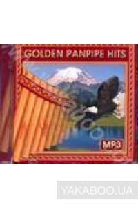 Фото - Сборник: Golden Panpipe Hits (mp3)