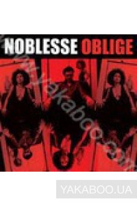 Фото - Noblesse Oblige: In Exile
