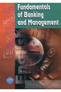 Фото - Fundamentals of Banking and Management