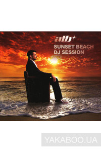 Фото - ATB: Sunset Beach DJ Session