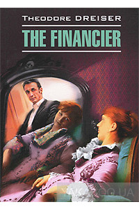 Фото - The Financier