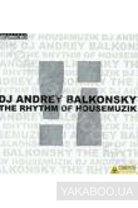 Фото - DJ Andrey Balkonsky: The Rhytm of Housemuzik