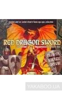 Фото - Red Dragon Sword: Episode One. Blasta, Implex, Zebar