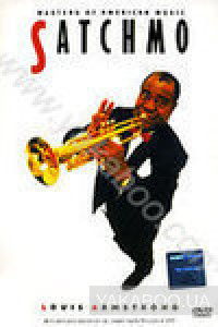 Фото - Louis Armstrong: Satchmo (DVD)