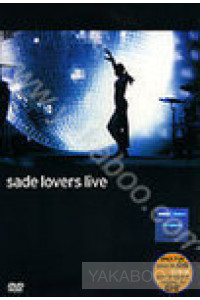 Фото - Sade: Lovers Live (DVD)