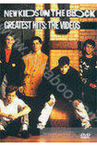 Фото - New Kids On the Block: Greatest Hits: The Videos