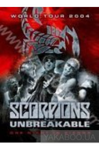 Фото - Scorpions: Unbreakable. World Tour 2004. One Night in Vienna (DVD)