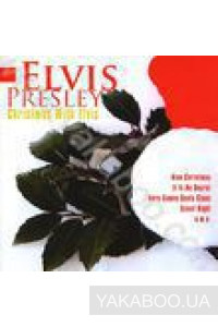 Фото - Elvis Presley: Christmas with Elvis
