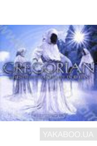 Фото - Gregorian: Christmas Chants. Live in Berlin
