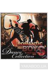 Фото - Сборник: Romantic Boys. Dance Colletion
