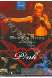 Фото - Pink: Live from Wembley Arena