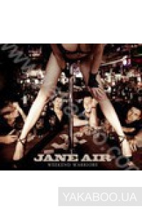 Фото - Jane Air: Weekend Warriors (2 CD)
