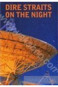 Фото - Dire Straits: On the Night (DVD)
