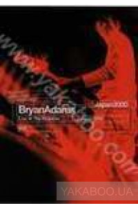 Фото - Bryan Adams: Live at the Budokan