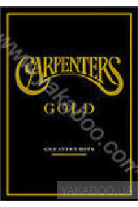 Фото - Carpenters: Gold (DVD)