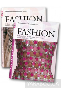 Фото - Fashion. A History from the 18th to the 20th Century (комплект из 2 книг)