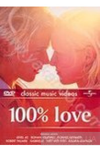 Фото - Сборник: 100% Love. Classic Music Videos