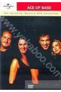 Фото - Ace of Base: Classic. The Universal Masters DVD Collection