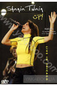 Фото - Shania Twain: Up! (DVD)