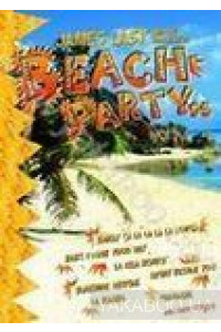 Фото - James Last and His Orchestra: Beach Party 95 (DVD)
