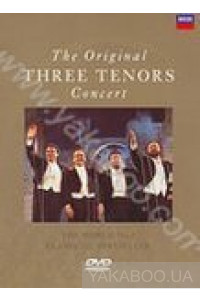 Фото - Jose Carreras, Placido Domingo, Luciano Pavarotti: The Original Three Tenors Concert