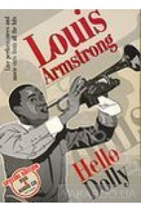 Фото - Louis Armstrong: Hello Dolly! (CD+DVD)