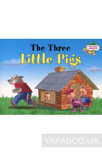 Фото - The Three Little Pigs / Три поросенка