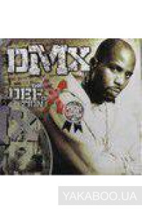 Фото - DMX: The Definition of X: Pick of the Litter