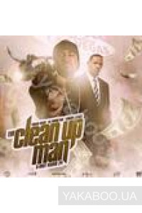 Фото - Young Buck: The Clean Up Man. G-Unit Radio 24
