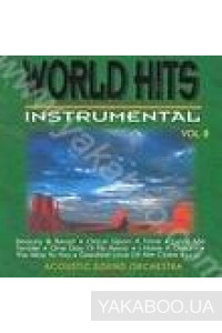 Фото - Acoustic Sound Orchestra: World Hits Instrumental vol.8