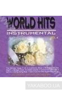 Фото - Acoustic Sound Orchestra: World Hits Instrumental vol.4